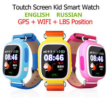 Children Baby GPS Smart Watch For Kids Safe Q90 SIM Wifi Touch Screen SOS Call Location Tracker Vibrate Anti-Lost Remote F27