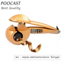 Fast Shipping Pro Nano Titanium Automatic Curls Magic Hair Curler Hair Roller Professional Hair Styling Tools