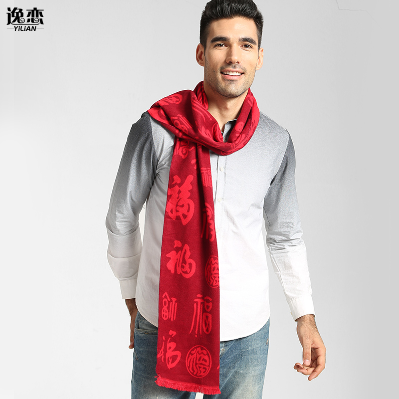 You searched for: mens knit red scarf! Etsy is the home to thousands of handmade, vintage, and one-of-a-kind products and gifts related to your search. No matter what you're looking for or where you are in the world, our global marketplace of sellers can help you find unique and affordable options. Let's get started!