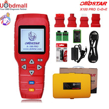 2017 Newest OBDSTAR X100 PRO X-100 Auto Key Programmer (C+D+E) including EEPROM PIC adapter for IMMO+Odometer+OBD Diagnostic