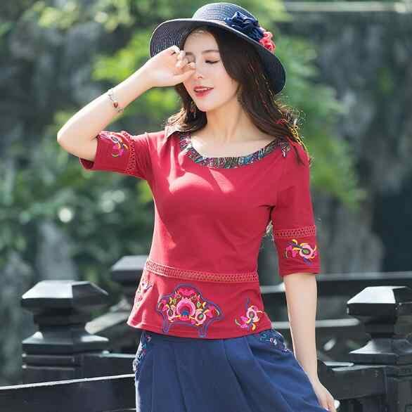 エスニックシャツ2018自由奔放に生きるブラウス中国服店プラスサイズの女性服レッドブラックホワイトリネン刺繍シャツAF544