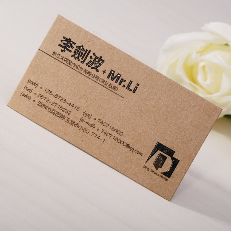 Kraft paper business card kraft paper embossing card printing kraft kraft paper business card kraft paper embossing card printing kraft paper 280gsm in business cards from office school supplies on aliexpress alibaba reheart Images