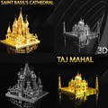 100PCS 3D Metal Puzzles Gold Silver Basil's Cathedral Taj Mahal Building Puzzle Best Wholesale Price Free Shipping By EMS DHL