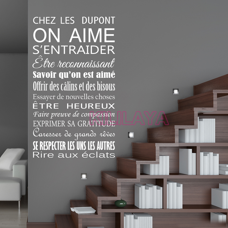 Personalized Stickers French Citation House Rules Vinyl Wall Sticker