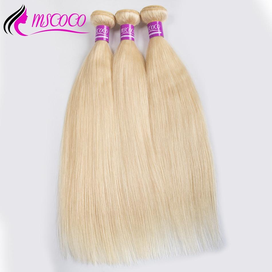mscoco hair russian straight