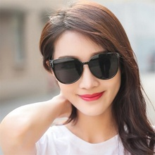 New Vintage Cat Eye Sunglasses Women Brand Designer Personality Exaggerated Ladies Glasses Oculos Lunette Femme