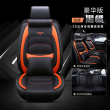 KKYSYELVA Full Set Luxury Exquisite Pu Leather Car Seat Cover Front Rear Cushion Headrest Sets for 5 Seats