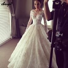 Lace Long Sleeves Muslim Wedding Dresses Ball Gown abito da sposa Dubai Arabic Plus Size Wedding Gown Bridal Dresses-in W