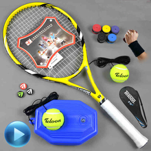 NEW teloon tennis racket top quality 100% full carbon tennis racket tenis Racket / Racquet Grip: 4 1/4 or 4 3/8
