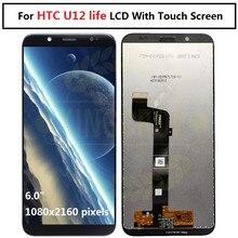 """6.0 """"עבור HTC U12 חיים LCD מסך תצוגת מסך מגע Digitizer החלפת מסך עבור HTC U12Life תצוגת lcd עם כלים"""