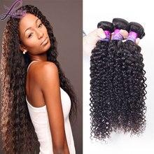 6a Brazilian Kinky Curly Virgin Hair 4 Bundles Queen Weave Beauty Ltd Virgin Brazilian Curly Hair Brazilian Curly Weave Kinky
