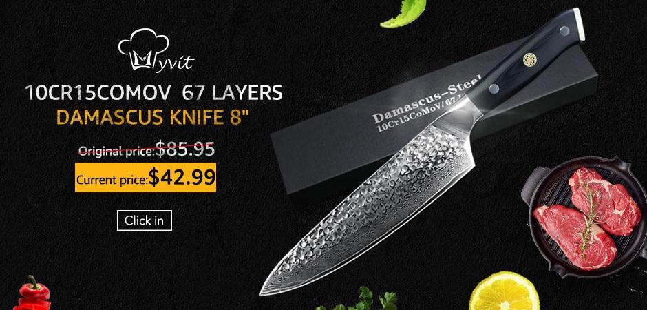 Knife Honnomushi.com Layer MYVIT 1