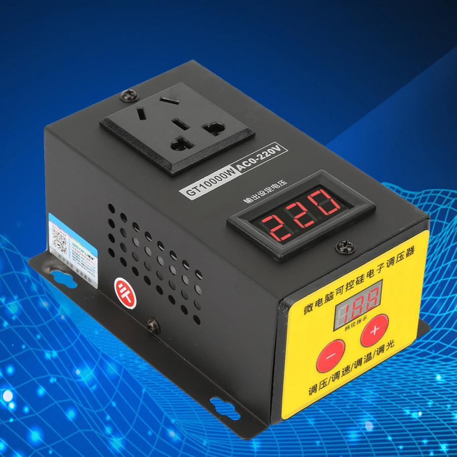 AC 220V 10000W SCR Voltage Regulator Adjustable Thyristor Electronic Voltage Regulator Temperature Regulation