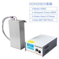 DS 1006Z Portable Ultrasonic Cleaner Vibration Board 300W Transducer Box Generator Bath Tank Ultrasound Washing Machine