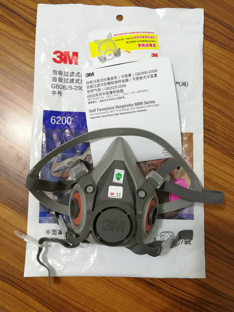 3m 6200 Half Facepiece Respirator Medium Size Painting Spraying Face Gas Mask Back To Search Resultssecurity & Protection Fire Respirators