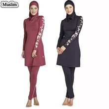 Full Coverage Modest Muslim Swimwear Islamic Swimsuit For Women Arab Beach Wear Muslim Hijab Swimsuits Plus