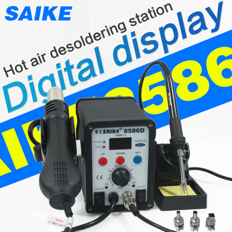 SAIKE 8586D 2 IN 1 Hot air Soldering station Desoldering SMD Rework station Hot gun Soldering iron 220V 700W  dhl free saike 852d iron solder soldering hot air gun 2 in 1 rework station 220v 110v many gifts