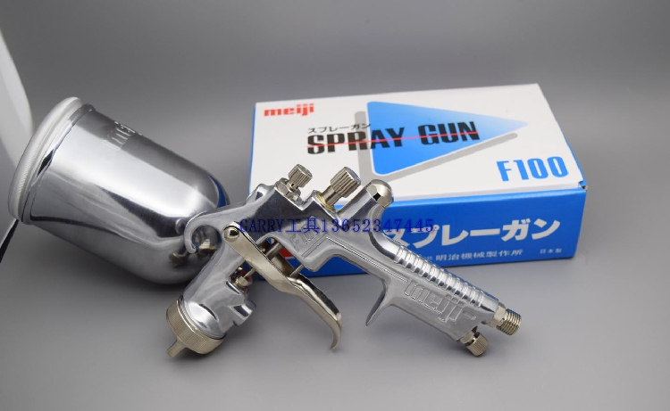 Japan meiji F100 F-100 F-100G S P spray gun painting gun 1.5 1.3 1.0 meiji hp