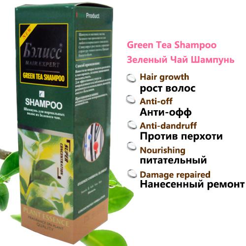 Pelo Champú Anti-off Pelo Nutritiva Anti caspa Champú de Té Verde Cuidado Profesional 500 ml