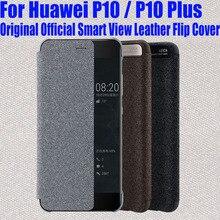 Чехол для HUAWEI P10 плюс оригинальный официальный Smart View Call ID Кожа флип-чехол для HUAWEI P10 плюс Mate9 Pro HP106