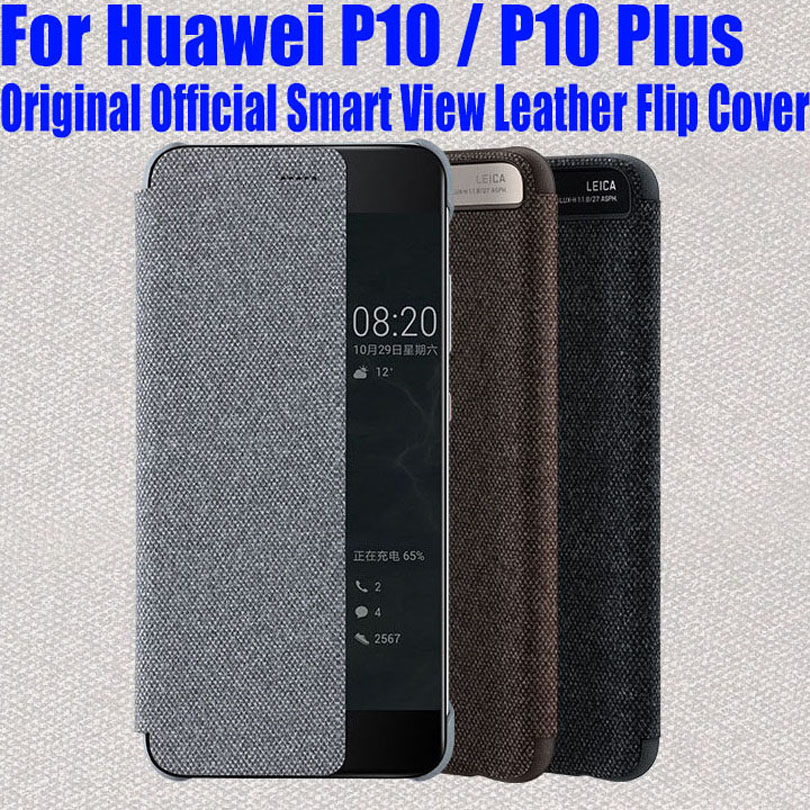 Case For HUAWEI P10 Plus Original Official Smart View Call ID Leather flip Cover for HUAWEI P10 PLUS Mate9 Pro HP106