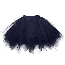 Новая женская юбка из тюля высокого качества, короткая юбка из плиссированной газовой ткани, юбка-пачка для взрослых, юбка для танцев, Прямая поставка* 25