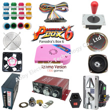 Arcade parts Bundles kit With Joystick Pushbutton Microswitch Player button 1300 in 1 Game PCB to Build Up Arcade Machine цены
