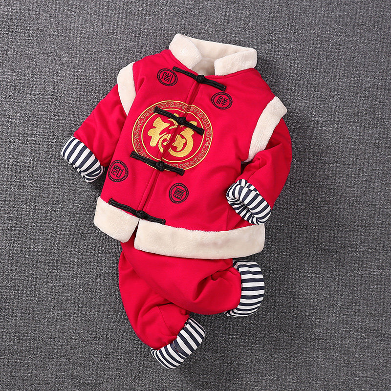 Baby's Set 2017 Winter Warm Newborn Clothing Sets Chinese Tang Costume Birthday New Year Kit Infant Outfit 1-3Y Baby Boy Clothes