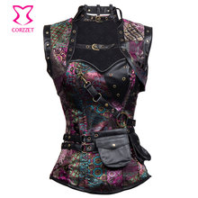 Purple Brocade Burlesque Rave Steel Boned Overbust Corset Waist Trainer With Jacket Pouch Belt Outfits Gothic Steampunk Clothing