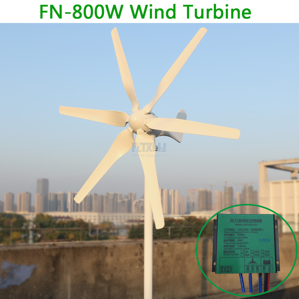 New 3 phase AC 12v 24v 800w Horizontal wind turbine generator with 6 blades and free