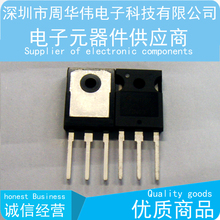 Original version. New products.  IHW25N120R2  H25R1202  IHW30N120R2 H30R1202  IHW15N120R3  H15R1203   TQ2 5V