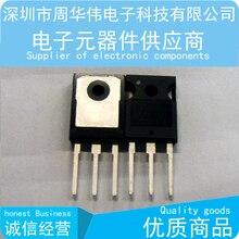 Oryginalna wersja. Nowych produktów. IHW25N120R2 H25R1202 IHW30N120R2 H30R1202 IHW15N120R3 H15R1203 TQ2 5V