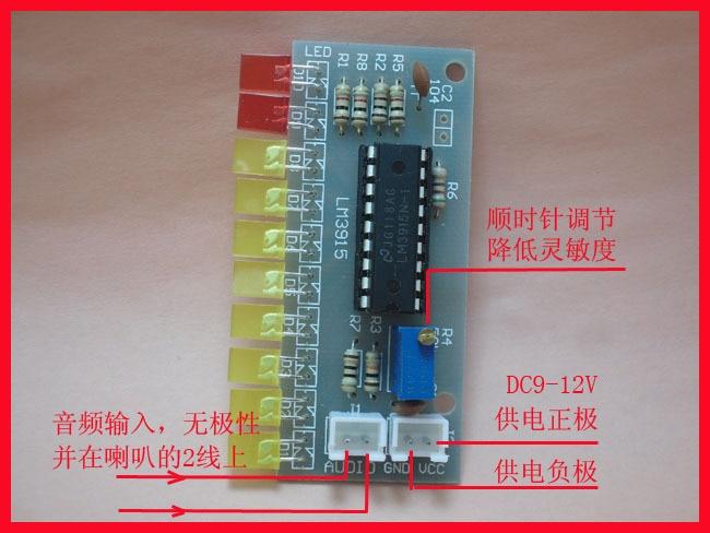 Free Shipping! 1pc LM3915 fun 10-segment audio level indicator kit / electronic production parts