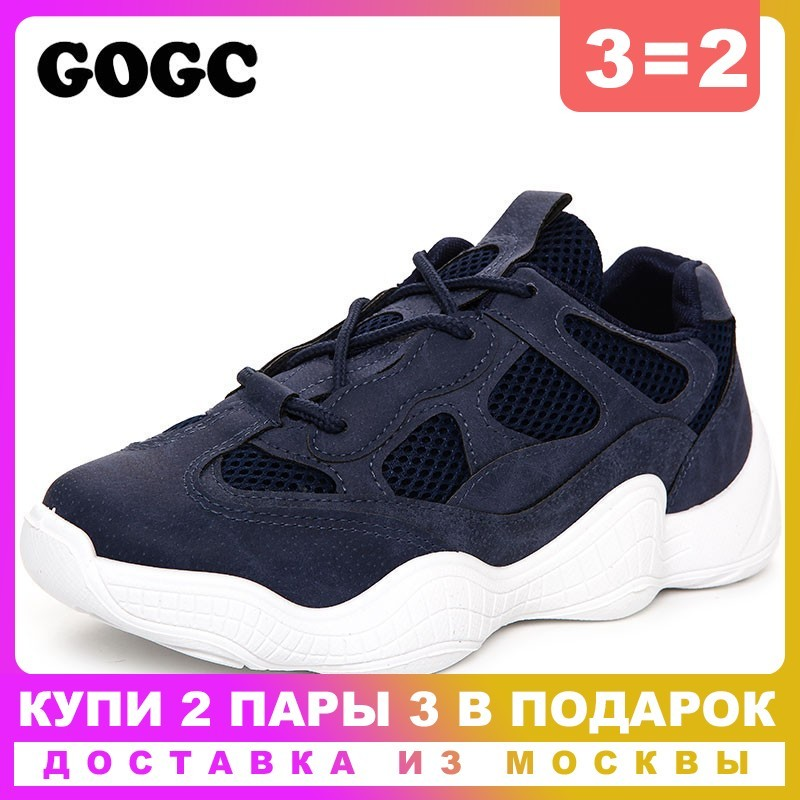 GOGC woman sneakers female flat Shoes women trainers footwear platform Sport Shoes Causal loafers Shoes tenis running Shoes G653GOGC woman sneakers female flat Shoes women trainers footwear platform Sport Shoes Causal loafers Shoes tenis running Shoes G653