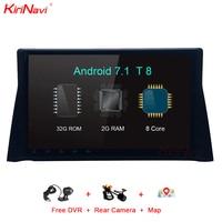 KiriNavi Octa Core Android 7.1 Car GPS Navigation For Honda Accord Android Multimedia System Radio Stereo DVD Player 2008 2012