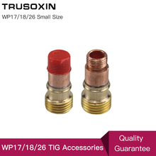 5PCS  TIG Collect Body Gas Lens 1.0/1.6/2.4/3.2MM For WP17 WP18 WP26 TIG Welding Torch/Welder Gun 56pcs tig welding torch kit nozzle collet stubby gas lens glass cup wp17 wp18 wp26 wt20 tungsten welding tool accessories