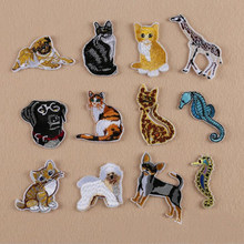 Many Animal Cat Badge Repair Patch Embroidered Iron On Patches For Clothing Close Shoes Bags Badges Embroidery