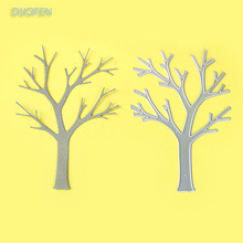 1pc tree trunk stencil metal Cutting die for DIY craft projects Scrapbook Paper Album Papercraft greeting cards decorations