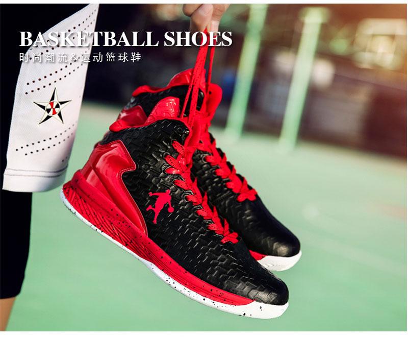 fashion jordan baskeetball shoes (10)