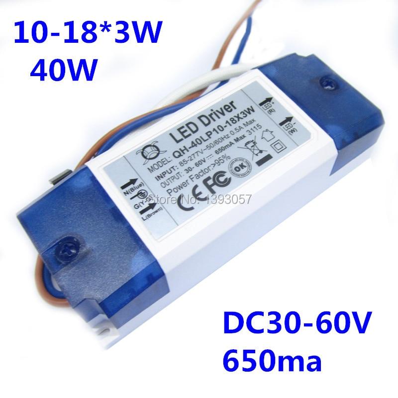 1 delar 10-18x3W 650mA LED-drivrutin 30W 40W DC30-60V Högeffekt LED-strömförsörjning för strålkastare