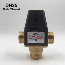 """Válvula de mistura termoestática de bronze, alta qualidade, 1 """", rosca masculina, 3 vias, válvula de aquecimento de água solar dn25, 3 vias válvula de misturador termostático"""
