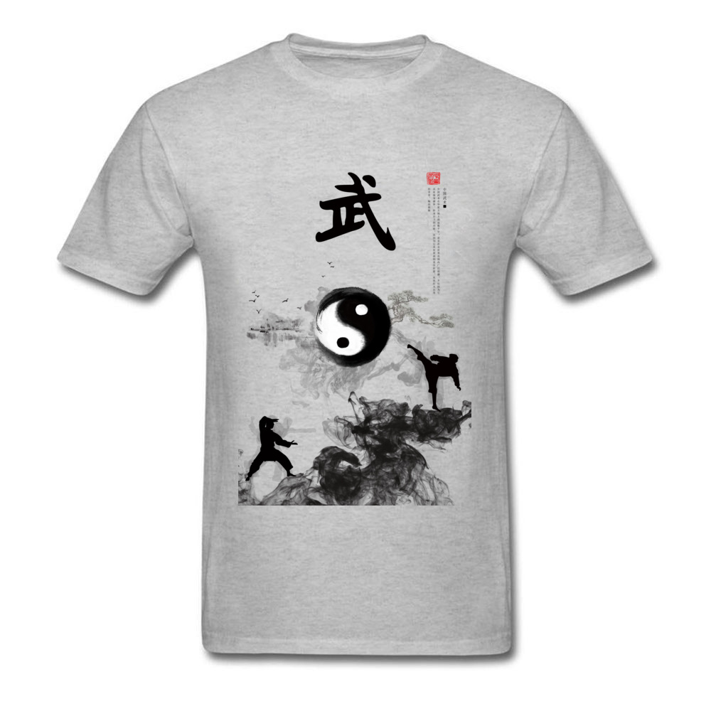 Yin Yang Chinese Ink Wuxia T-Shirt 1