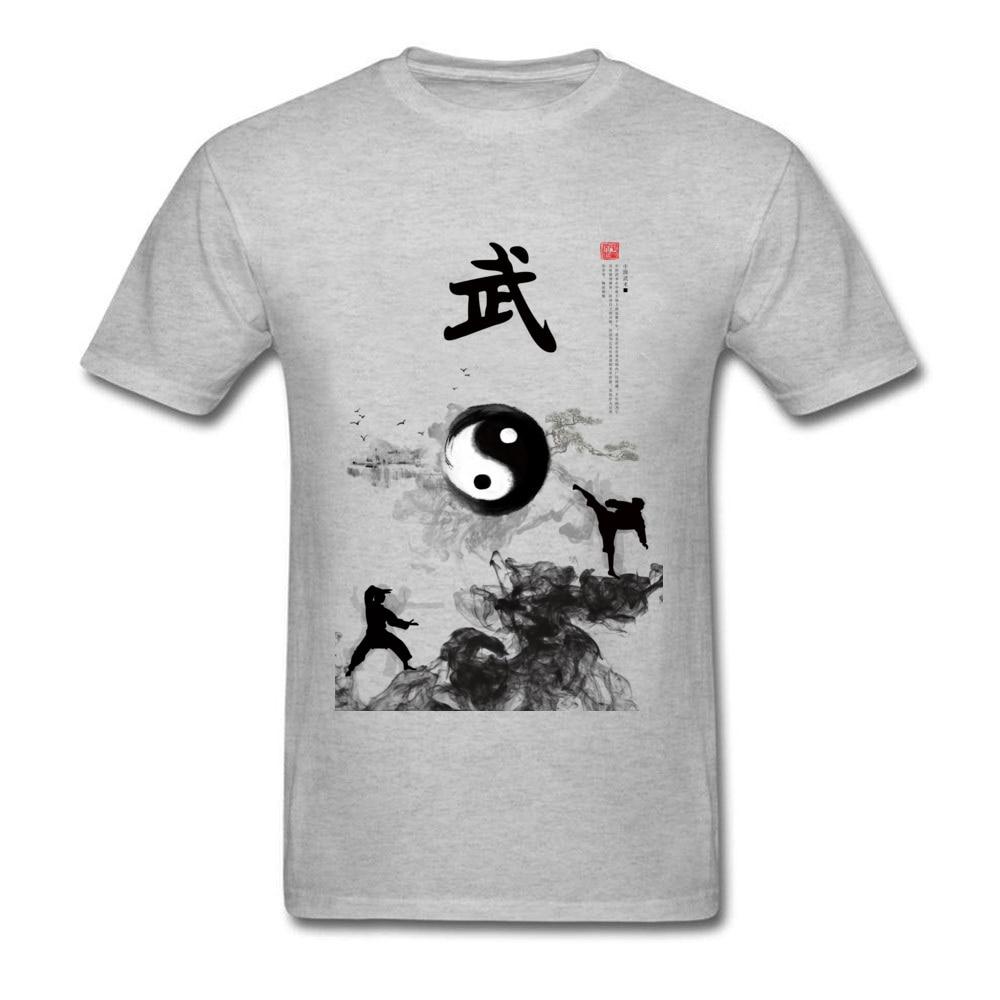 Yin Yang Chinese Ink Wuxia T-Shirt 1