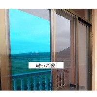 One Way Mirror Window Film Daytime Privacy Heat Control Film Solar Film Window Tint For Home