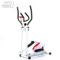 Эллиптический магнитный тренажер AL411E,велотренажер,велотренажеры для дома,домашний велотренажер
