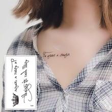 1 Sheet Temporary Tattoo Sticker Flash Waterproof Small Body Art Girl Finger Body Arm Art Drawings Sticker Men MakeupT-037