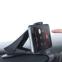 Автомобильная Подставка для телефона, Регулируемый зажим для приборной панели, мягкий Противоскользящий держатель для мобильного телефона, gps кронштейн для iPhone, samsung, huawei