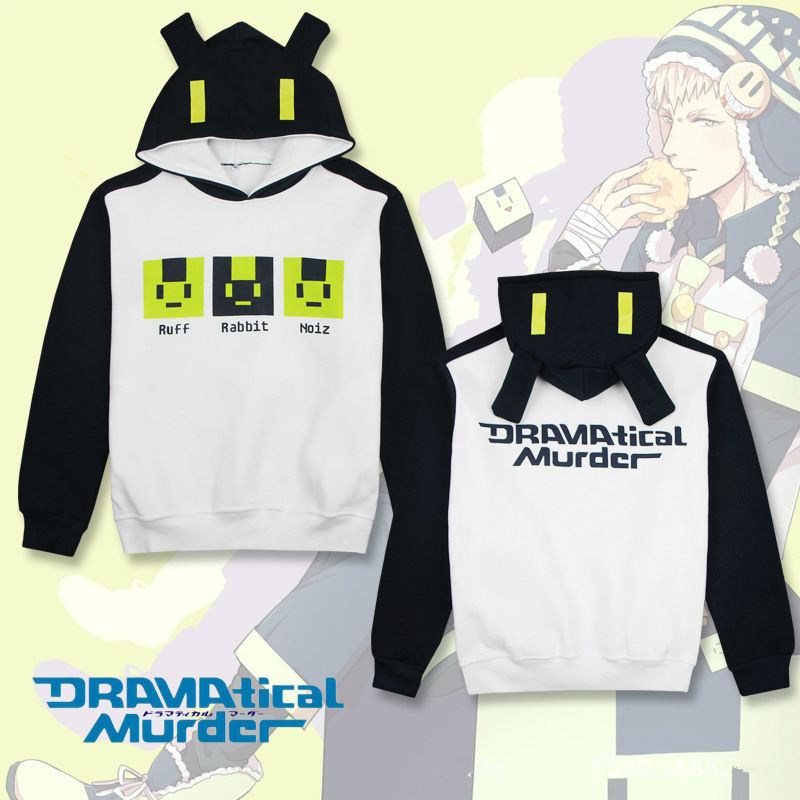 Unisex Game Dramatical Murder DMMd Noiz Cosplay Costumes Anime Pullover Hoodies Cotton Fleece Coat Men Women Long Sleeveed Top