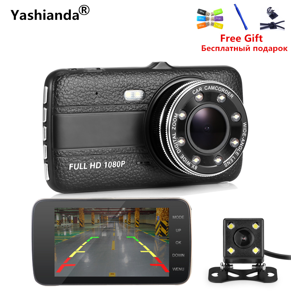Yashianda Car Dual Camera DVR 1080P 4 Inch 170 Degree 8 LED Two Lens Dash Cam Dvrs Night Vision Cycle Recording Tachograph