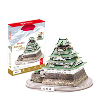 CubicFun 3D Puzzle Paper Model Osaka Castle Japan Japanese Old Building World S Great Architecture Toy